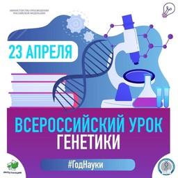 http://greenedu.ru/images/news/256x256/news1193.jpg
